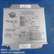优质供应徐工装载机配件860140886--6009010001电脑盒(杭齿)