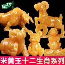 天然米黄玉十二生肖摆件全套一套属鼠牛虎兔龙蛇马羊猴鸡狗猪摆件