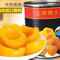 黄桃罐头糖水黄桃边桃罐头甜品烘焙常备822g*24