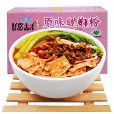 柳州螺螄粉300g袋裝特產螺絲獅粉正宗美食小吃方便食品好歡王子