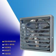 负压风机工业排风扇1380型大功率强力工厂养殖场通风排气扇换气扇