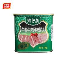 清真即食火腿切片煎炸火锅配料 双汇清伊坊午餐牛肉风味罐头340g