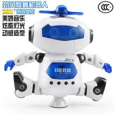 儿童电动跳舞机器人宝宝灯光音乐旋转益智玩具地摊热卖淘宝货源