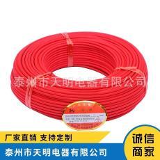 耐高温电线6平方AGRP硅橡胶编织铜芯软线 批发零卖 阻燃防火国标