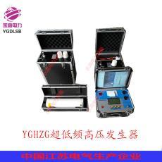 程控超低频发生器测量仪表/超低频高压发生器/电缆耐压试验装置