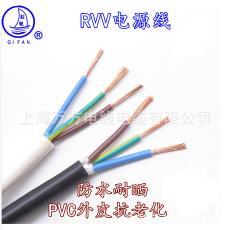正品起帆电源线信号传输线铜芯软护套线国标足米AVVR8*0.4平方