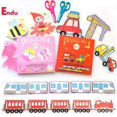 儿童剪折纸手工3-6岁幼儿园diy制作材料包益智培养宝贝动手能力