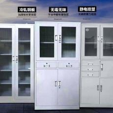 鋼制辦公文件資料柜檔案柜憑證柜鐵皮柜合同柜 杭州廠家支持定制