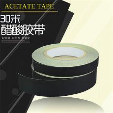 电工胶布 来样定制 模切冲型 醋酸布 黑色阻燃
