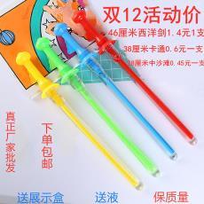 厂家批发46厘米西洋泡泡剑泡泡水卡通泡泡棒泡泡液吹泡泡儿童玩具