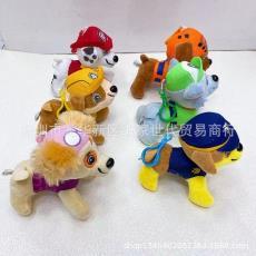 狗狗巡邏隊毛絨玩具汪汪隊公仔20cm狗狗玩偶小掛件抓機娃娃