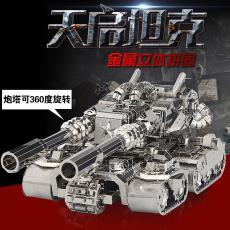 新品天启坦克3D立体拼图金属模型礼品成人玩具定制工艺品益智diy