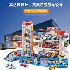 越城汽车大楼 儿童益智科教电动玩具批发 停车场玩具多个汽车赛道