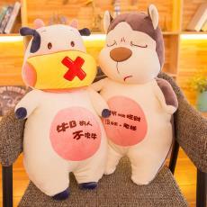 新款创意口罩二哈狗奶牛狗大号羽绒棉软体抱枕毛绒玩具送女友礼物