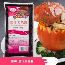 蜜制叉烧酱叉烧包烤肉红烧排骨拌饭酱脆皮鸡调料牛排韩式烧烤酱