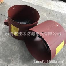 变频散热风扇 变频电机冷却风罩G-315A功率370W电压380V