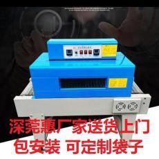 东莞望牛墩道滘热收缩包装机塑封机塑料膜热缩包装机自动收缩机