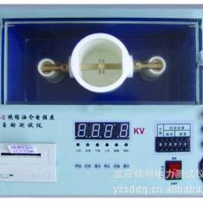质量保证 供应 单杯绝缘油介检测仪 ZIJJ绝缘油介电强度测试仪