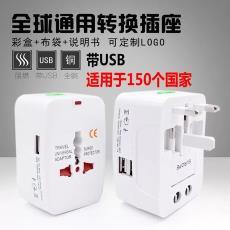 香港澳门旅游专用转换插头手机充电旅行转换器港版港式插座欧德