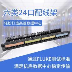 厂家直销网络千兆配线架 六类模块化24口配线架 六类非屏蔽配线架
