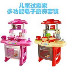 批发儿童益智灯光音乐做饭餐具仿真餐台 表演玩具 过家家厨房玩具