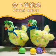 抖音同款毛絨玩具下蛋雞會下蛋母雞搞笑逗樂電動毛絨玩具公仔