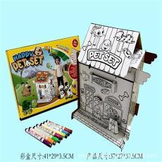 儿童益智涂鸦玩具 涂鸦拼图玩具 趣味DIY宠物之家3D涂鸦纸质拼图