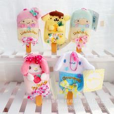 日系可爱美乐蒂玉桂狗布丁狗双子星雪糕冰淇淋毛绒玩具公仔挂件萌