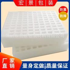 厂家直销珍珠棉.护角珍珠棉定做量大优惠,可任意定做所需规格。