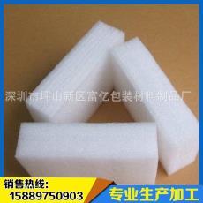 定制EPE珍珠棉型材物流防震珍珠棉片材各种包装用珍珠棉 珍珠棉