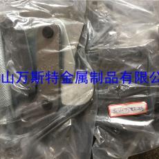 MC09-3原裝日本米思米MISUMI焊接式肘夾快速固定夾具