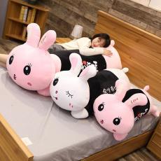 卡通可爱穿衣趴兔公仔抱枕毛绒玩具女生抱着睡觉玩偶床头靠垫批发
