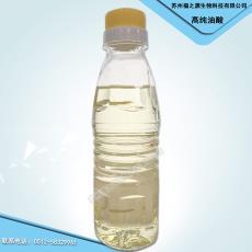 廠家直供 油酸廠家 高純油酸 植物油酸 工業油酸