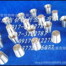 钼板 钼棒 钼丝 钼带 钼箔 钼电极 钼螺丝 钼舟 钼制品 钼坩埚