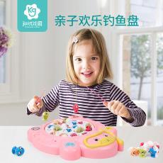 知識花園兒童釣魚玩具小孩1-2-3-4歲男女孩寶寶益智電動游戲魚竿