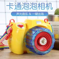 产地货源热销泡泡相机玩具全自动电动灯光音乐相机泡泡机不漏水