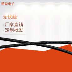 厂家直销光伏线 定制款太阳能直流光伏电线PV1-F光伏电缆线