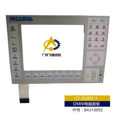 件号:BA310092/BE308843 纺织机械配件毕加诺必佳乐OMNI电脑面板