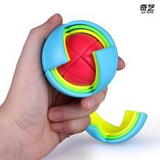 奇艺智慧球魔方儿童智力球拼图益智玩具批发