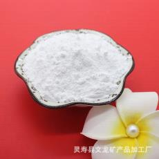 陶瓷用原料 廠家批發水洗高嶺土 醫藥紡織 耐火材料