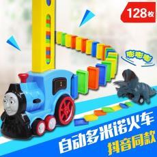 智能積木電動火車頭托馬斯 兒童益智玩具 多米諾骨牌車 自動發牌