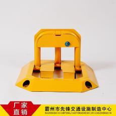 一體成型八角鎖 防盜專用車位鎖 固定車庫占位鎖