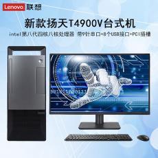 揚天T4900八代i7獨顯i5商務辦公家用娛樂游戲主機電腦整機 正品