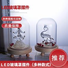 多种款式玻璃罩支持来图来样定制 专业定制各种LED灯玻璃罩摆件