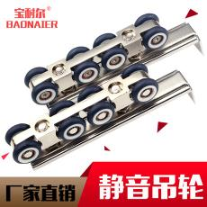 衣柜移门轮推拉门吊轨滑轮 厂家直销静音锌合金吊轮木门滑轮4/8轮