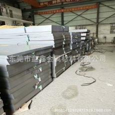 直销宝钢HC420LA酸洗板 6.0mm厚板 低合金高强度HC420LA汽车钢板