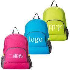 学生书包旅游包定制logo 多功能旅行背包运动折叠双肩包休闲背包