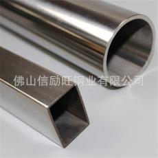 拉丝管 现货供应201 30*30装饰管 304不锈钢方管外径22*22