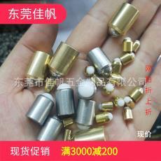 無臺階光身定位珠 SUS304不銹鋼按壓式碰珠螺絲 彈簧膠珠定位螺絲