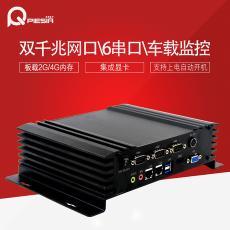 派勤ATOM 2個網口6COM口無風扇嵌入式車載監控電腦整機 D2550